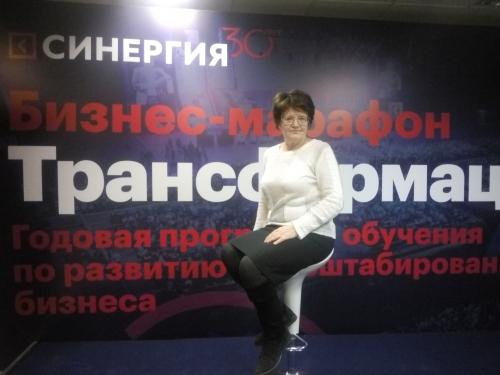 27 ноября 2018 года, Москва
