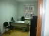 офисное