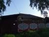 Дом для круглогодичного проживания на КСМ Фасад