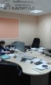 Офисное помещение в Центральном районе