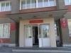 Офисное в центре города Новосибирскc c евроремонтом,сдано Архив