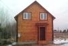 Дом в Пашино